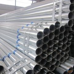 建筑支撑用 镀锌钢管 华洋镀锌钢管销售定制加工 欢迎选购