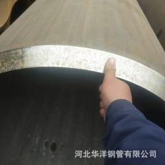 华洋钢管生产大口径直缝钢管 双面埋弧焊保质量 低合金焊接钢管