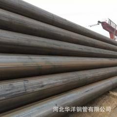 华洋钢管销售生产 国标非标碳钢焊接圆钢管 直缝高频焊管