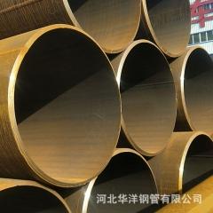 双面埋弧焊 华洋钢管生产 大口径直缝钢管 直缝埋弧焊钢管