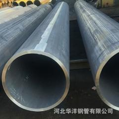 华洋钢管生产销售埋弧焊钢管 桥梁桩基钢管 双面埋弧焊