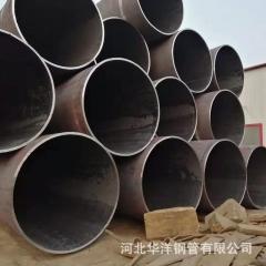 华洋钢管现货直销焊管 直缝焊管 高频焊管 镀锌焊管 非标焊管