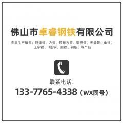 厂家直销镀锌板方管工业用热镀锌钢结构方矩管优质Q235大口径方管