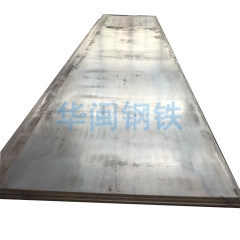 包钢Q235B钢板热轧开平板卷 1.25米到2米 国标定尺加工 天津现货