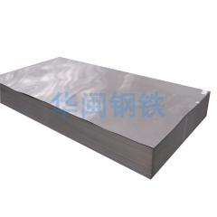 热轧酸洗卷 SPHC包钢 2.0 3.0 4.0厚 天津现货 可开平切割
