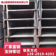 镀锌方管 Q235 镀锌方矩管 首刚 40*40*2.5 机械 钢结构 厂家直销
