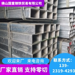 Q235B现货不锈钢方通镀锌方管3.5mm机械钢结构方矩管规格齐全现货