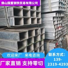 q235镀锌方管 热镀锌方通国标厚壁镀锌方管2.5mm加工定制厂家直销
