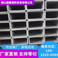 Q235B建筑工程工地用镀锌方通 方矩管直缝焊管 镀锌方管现货供应