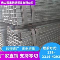 现货大小口径镀锌方管 4.0mm矩方管 Q235B热镀锌方管厂家定制加工