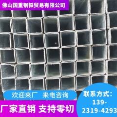 高强度热镀锌方管 Q235B镀锌方管防腐蚀彩钢房用镀锌方矩形管现货