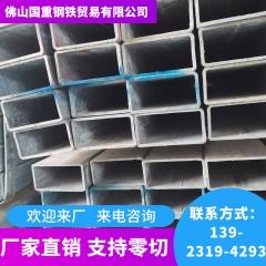 Q235无缝镀锌方矩管厂家批发国标镀锌方矩管方通镀锌方管规格齐全