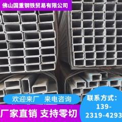 镀锌方矩管60*120 型号齐全Q235B镀锌方管热镀锌焊接钢管厂家现货