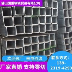 方管q235B现货 彩钢瓦用方管 本色和白色幕墙装修船舶用厂家定制