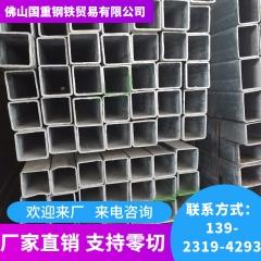 国标Q235可打孔折弯幕墙支撑用镀锌方管 热镀锌方管厂家直销现货
