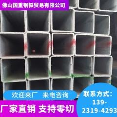 镀锌方矩管材现货直销 Q345B厚壁方矩管矩形管 方管镀锌方管现货