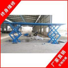 铝材厂装卸货专用大平台加大台面升降平台双排多层剪叉升降平台