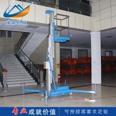 移动升降平台 移动升降机 移动铝合金升降机 高空作业升降平台
