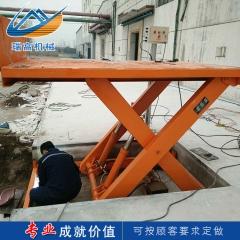 厂家供应固定式升降机剪叉式升降平台简易货梯液压式升降机