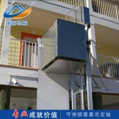 定制无障碍升降机残疾人升降机家用电梯老人电梯升降电梯直销