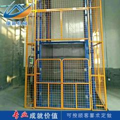 定制厂房货梯 电动导轨货梯 固定升降平台 固定液压货梯 升降平台