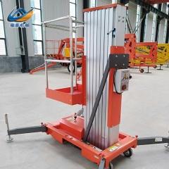 厂家直销升降平台 铝合金升降机 小型单桅单柱铝合金升降机