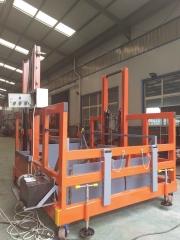 移动小型装卸平台 液压装卸货平台 简易装卸台