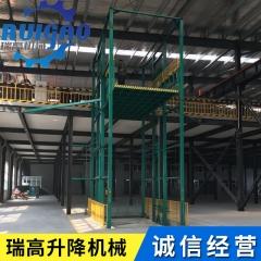厂房货梯 升降平台定制 导轨式升降货梯   固定液压升降货梯