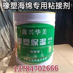 厂家特惠橡塑管 橡塑保温管 空调橡塑管 橡塑管厂家 橡塑制品