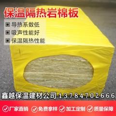 厂家批发硅酸铝制品 硅酸铝纤维板 毡 硅酸铝胶棉 甩丝棉