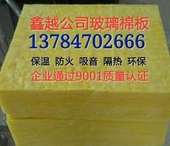 乌兰察布 锡林郭勒 乌兰浩特 厂家供应憎水优质岩棉 玻璃棉板毡管