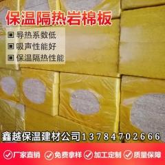 岩棉板厂家 长期供应 轻钢大理石干挂岩棉板 建筑保温岩棉板
