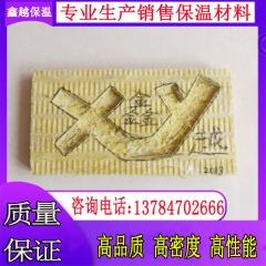 岩棉板消音器隔热棉 消声器吸音棉玻璃棉板毡声屏障A级防火保温棉