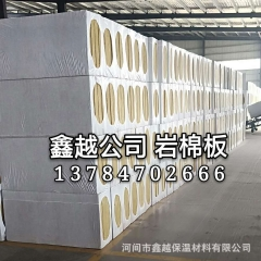 建筑外墙备案岩棉板 湖南 湖北 江苏 云南 江西 浙江内蒙生产厂家