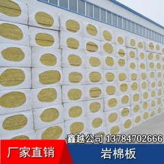 砂浆复合岩棉板厂家长期供应 外墙保温隔热 岩棉板 隔离带 岩棉毡