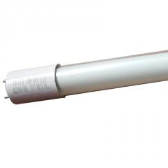 红绿篮T8LED灯管 铝材玻璃1.2米LED日光灯 RGB创意灯管
