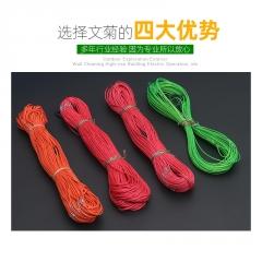 建筑工地测量绳50米工程场地丈量绳100m钢丝测井绳体育绳尺百米绳