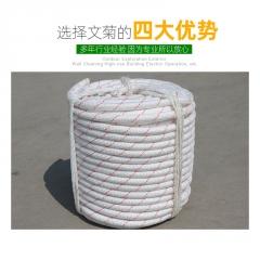 外墙清洗高空作业安全绳涤纶大力马编织绳牵引钢丝芯绳弹力尼龙绳