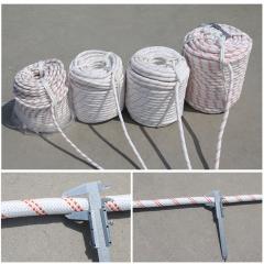 高空作业安全绳子丙纶外墙清洁尼龙绳高强全编涤纶拖车绳