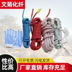 高空作业安全绳 户外徒步登山攀岩安全绳索 静力绳逃生救援尼龙绳