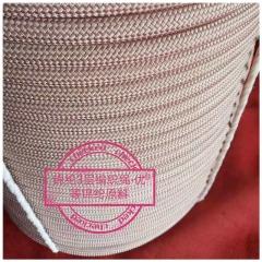 变色锦纶安全绳3层编织高空作业绳外墙清洗绳登山攀岩绳救援绳