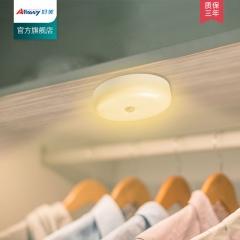 人体感应衣橱柜灯 红外感应光控小夜灯 床头灯婴儿喂奶灯 USB锂电