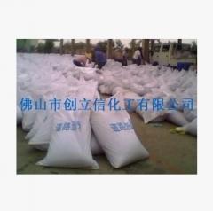 供应、批发道路沥青70号(散装、袋装、桶装均可)