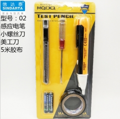 信达泰非接触式电子数显测电笔 超安全感应电笔 感应电笔套装