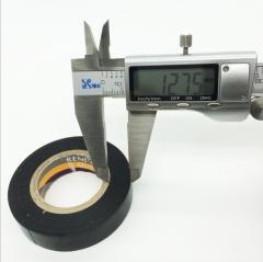 强力PVC电工胶带20米 超粘电胶布绝缘胶带防水胶带 批发黑胶布 4012(20米)