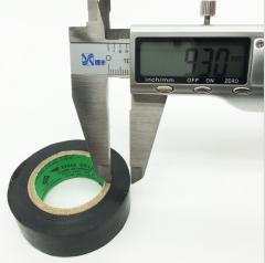 大涛 黑色电工电线绝缘阻燃塑料胶带 电器高压PVC防水自粘电胶布 4013(10米)