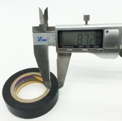 pvc电工绝缘胶带,10米 黑色 环保耐寒耐磨 防水电胶布 电气配件 4015(10米)