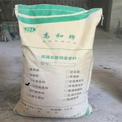 重庆高和建材厂家直销一次座浆料 ≥10吨