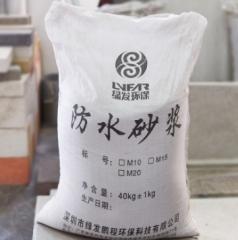 防水砂浆深圳市生产厂家直销供应建筑工程建材砌筑材料抗裂干粉浆 DPM10/P6