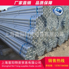 价格便宜DN15-DN200镀锌圆管 高质量Q215天津齐全镀锌管